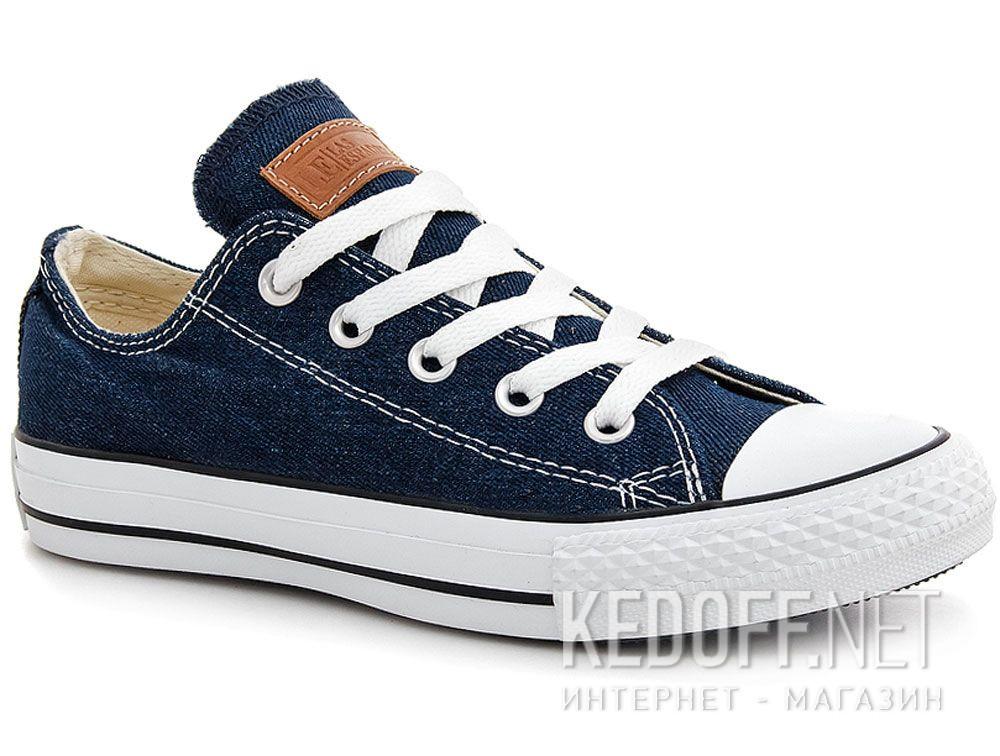 Canvas shoes Las Espadrillas LE38-9697