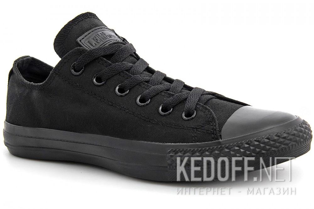 Canvas shoes Las Espadrillas LE38-5039