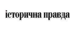 istpravda.com.ua